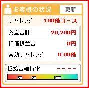 サイバー3.JPG
