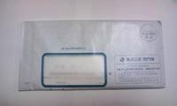 関門海1.JPG