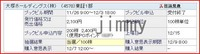 SBI 大塚.jpg